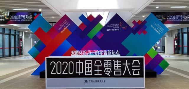 苏宁易购集团电器店再斩获三座2020 CCFA金牌店长奖杯