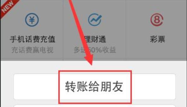 微信群忽然公布新规!7月1号开始执行,这些人或将无法转账?-微信群群发布-iqzg.com