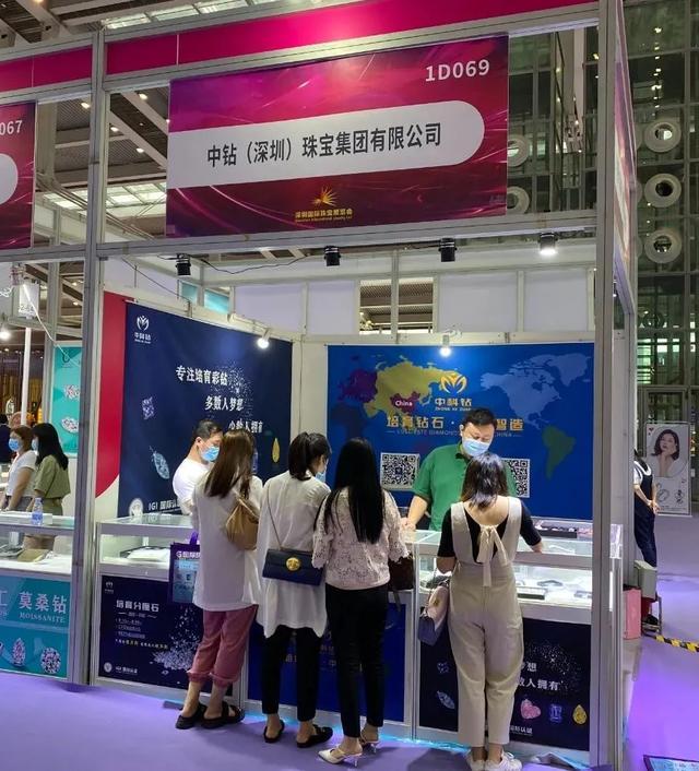 2020深圳国际珠宝展:看培育钻石如何撬动市场新蓝海-第13张