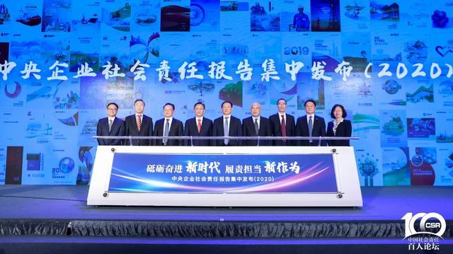 重磅发布!中国乳企首份海外履责报告