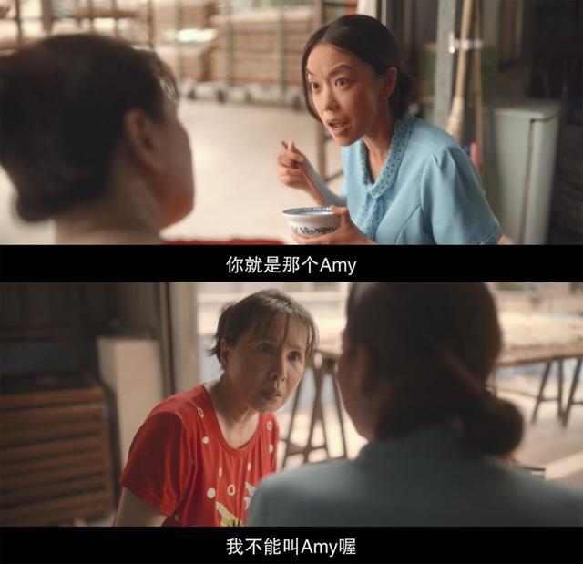 今年的华语爱情片,我只推荐这一部插图43