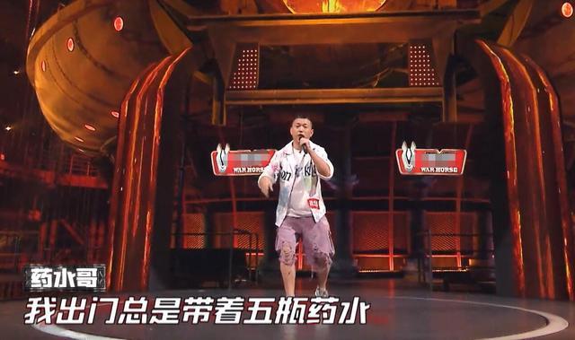药水哥参加中国新说唱,一首《药水歌》催人泪下,结果反被淘汰www.smxdc.net