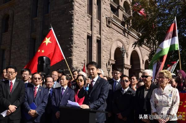 """加拿大取消""""华人国庆节升旗仪式"""",庄文浩:关押加公民是报复-第1张"""