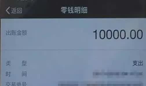 微信群账户被冻结?银行工作人员提供了一个客服电话,客户损失2万元-微信群群发布-iqzg.com