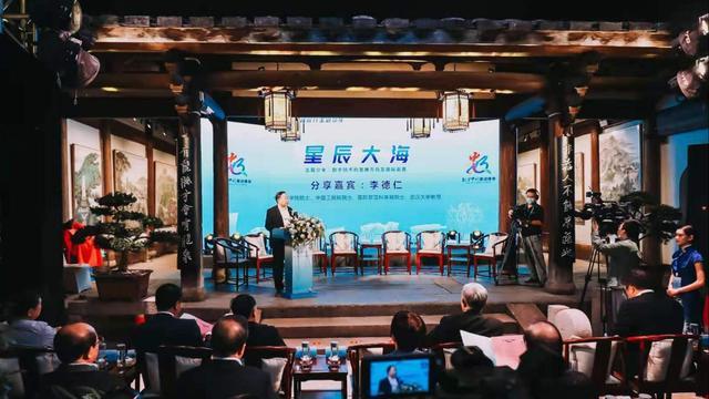 数字中国建设峰会丨院士齐聚三坊七巷 为数字经济把脉指向