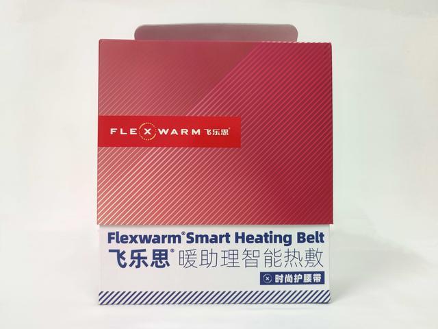 飞乐思护腰带:5秒速热,精准控温,远红外热敷技术呵护你的腰腹
