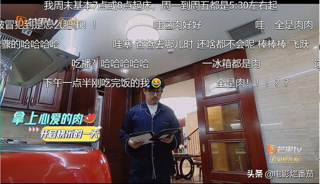 """看到这些细节,终于知道李湘为什么一次次""""原谅""""王岳伦了-第16张"""