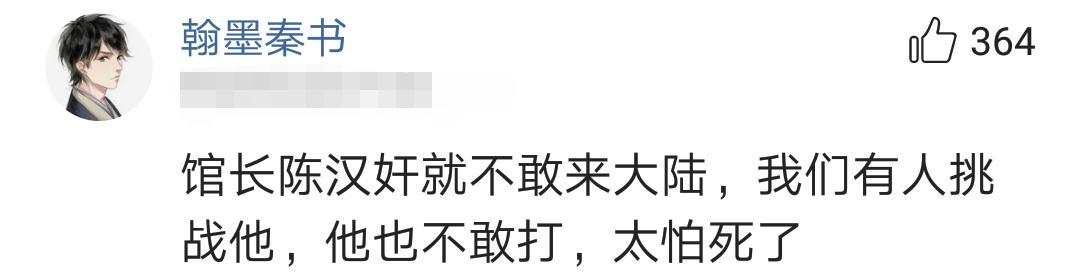 中國搏擊冠軍大戰館長獲聲援,吳宗憲:館長是白痴嗎