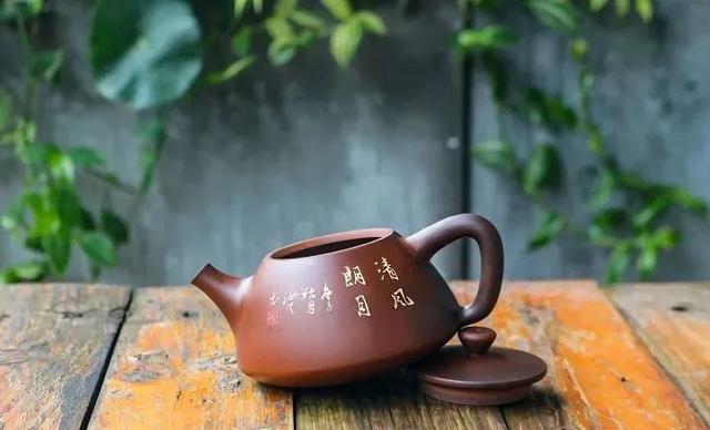 紫陶石瓢壶之美 紫陶特点-第2张