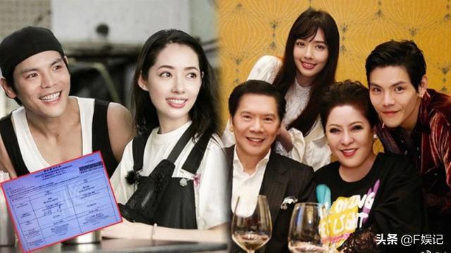 向佐郭碧婷再次在香港申请登记结婚 印证了郭碧婷临近预产期【www.smxdc.net】