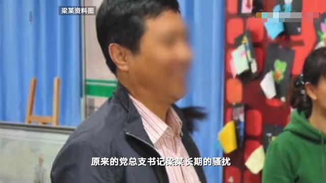 西安一高校系领导被指性骚扰女生致其抑郁自杀 校方:省纪委已立案调查 全球新闻风头榜 第3张