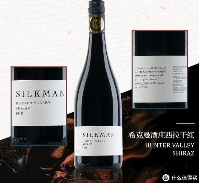 「只买对的,不买贵的」持平国际均价的高分金奖葡萄酒推荐插图5