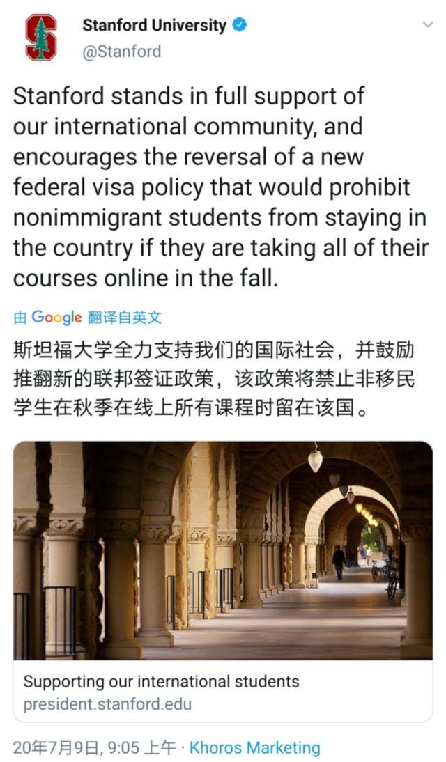 留美国际学生被迫必须离境 中国留学生何去何从?