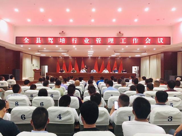 泗洪6家A级驾校和10名优秀教练员被表彰插图