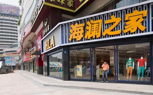 中国第一品牌服装顶不住了?债务百亿元,衣服裤子放满库房卖不掉