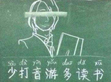 当年火遍中国的《节奏大师》现在还有人玩么? 节奏大师 游戏资讯 第11张