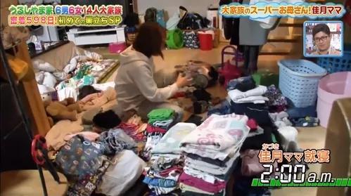 日本妈妈结婚24年生12个娃,承包家务还上班…到底图什么?-第10张