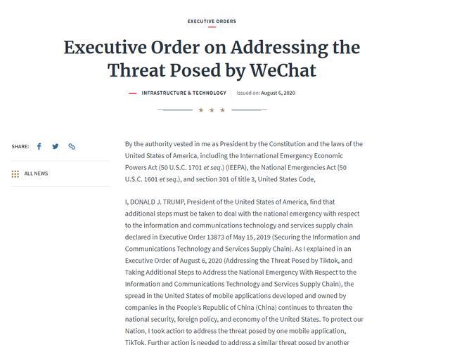 刚刚,美国宣布将封杀微信群,欺人太甚了-微信群群发布-iqzg.com