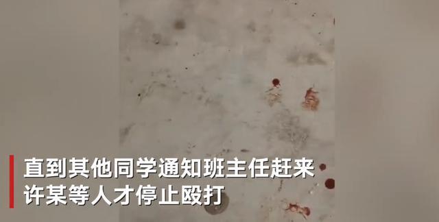 贵州一女学生校内遭多名男生持钢管殴打 称向路过老师求助被无视 班主任:可能没听到 全球新闻风头榜 第9张