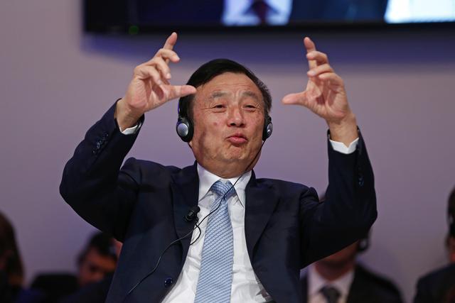 任正非谈剥离荣耀原因:华为不因自己受难而拖无辜人下水 全球新闻风头榜 第1张
