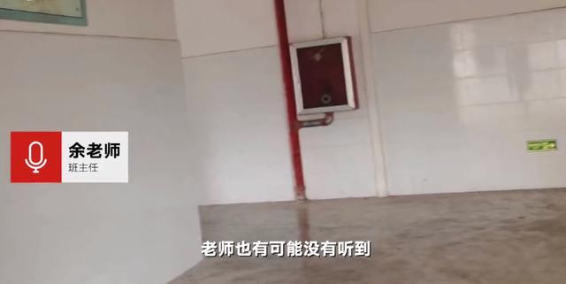 贵州一女学生校内遭多名男生持钢管殴打 称向路过老师求助被无视 班主任:可能没听到 全球新闻风头榜 第8张