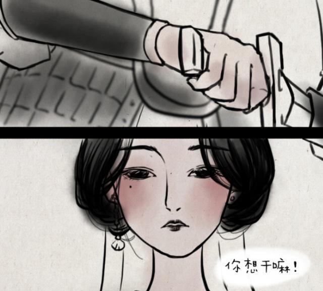 一禅小和尚22话漫画,一禅小和尚漫画:一辈子输给她,不讲任何道理