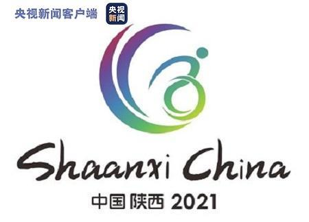全国第十一届残运会会徽、吉祥物和形象大使在西安齐亮相-第2张