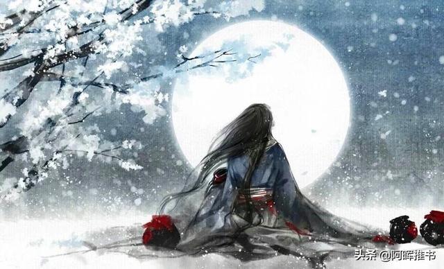 推荐3本有点仙气风范的仙侠小说,主角三观正不圣母,值得一看插图6