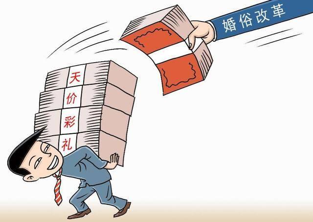 山东沂水提倡彩礼费一万以内引争议,官方:倡议非强制性,没有任何惩罚措施【www.smxdc.net】