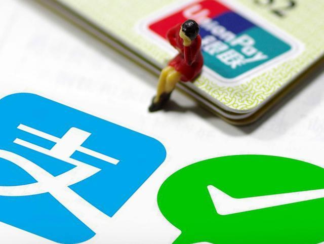 倒计时2天!7月1日微信群将实施新规,这类用户或将无法转账-微信群群发布-iqzg.com