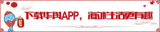"""中国""""数字人民币""""即将落地,意媒:该领域已领先G7国家-今日股票_股票分析_股票吧"""