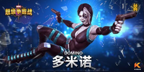 小丑女原型,X战警枪神多米诺登场,欲与寡姐比高低