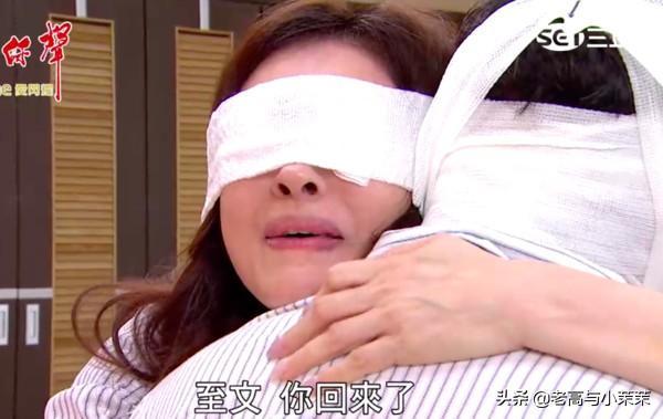《炮仔聲》至文復活!母子「滿臉纏紗布」靠摸臉相認