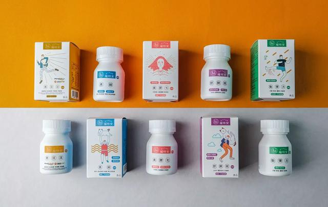 来自台湾的ZTUAN保健品包装设计(图14)
