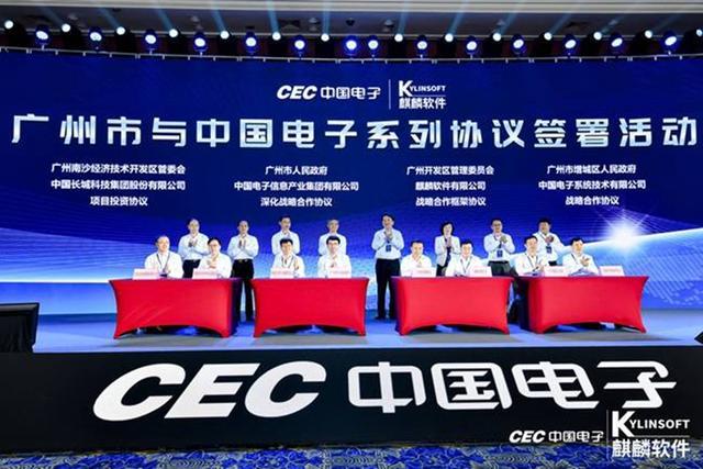 国产银河麒麟操作系统V10震撼发布,但并非华为自主研发www.smxdc.net