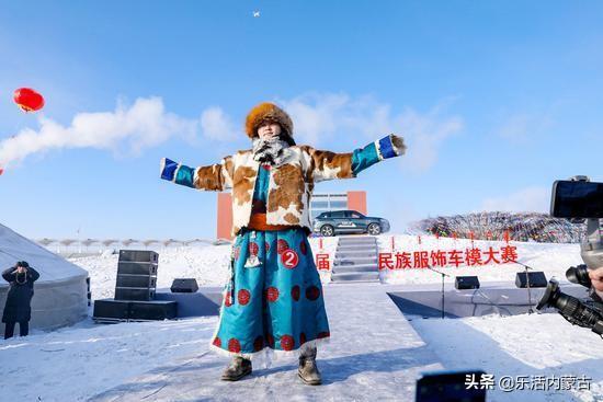 车模+霓裳  2020年鄂温克冬季马赛暨游牧文化体验季开幕插图4