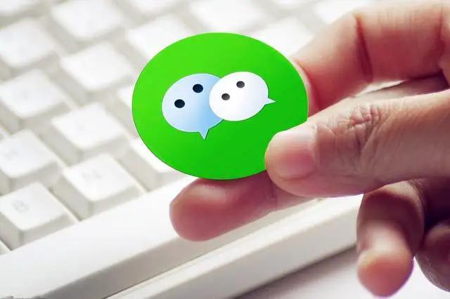 一夜之间,微信群又来放大招,新功能将开启收费时代-微信群群发布-iqzg.com