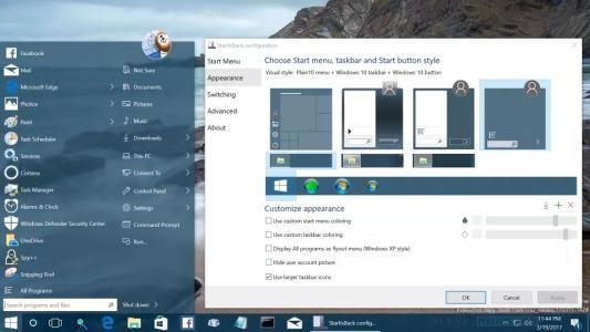 Windows上必备的7个国产小众软件,每一个都是良心推荐插图6
