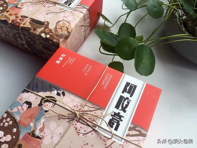 特产礼盒包装设计-强化品牌,才能做好品牌(图7)