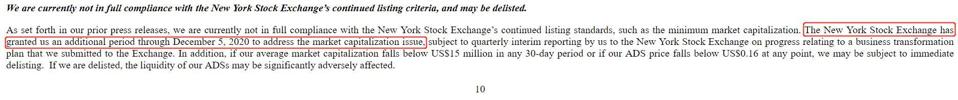 """中概股互金企业观察 信而富易主股票代码变更为\""""SOS\"""",38亿待收残局却难收场-今日股票_股票分析_股票吧"""