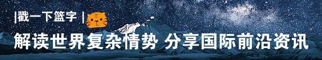 新闻媒体,美国中国智库在对193个我国及地域经济发展作出预测
