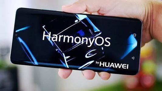 华为鸿蒙 OS 将迎来升级 手机版本或仍需时间www.smxdc.net