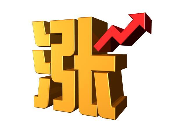 国际原油价格持续四个买卖日增涨