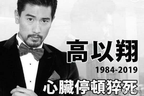 高以翔去世半年,楊冪周揚青幫忙宣傳遺作,女友還沒走出來
