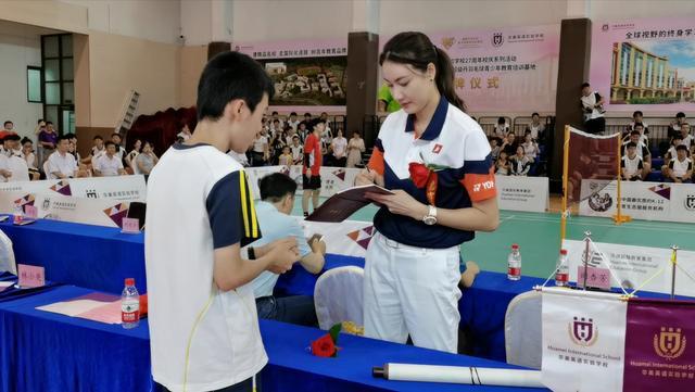 超级丹羽毛球青少年教育培训基地落户广州