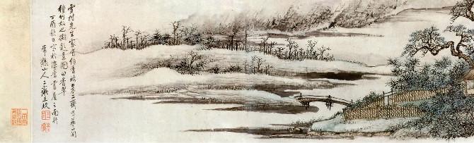 上古流影,收录上古至晚清共两千多年《古诗三百首》完结(258—282卷)清朝