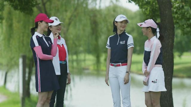 《三十而已》里的高尔夫穿搭,你注意到了吗?