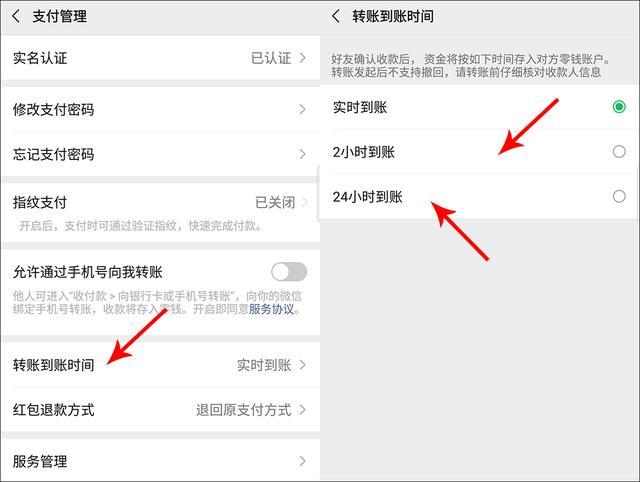 微信群打开这个开关,再也不怕转错账了-微信群群发布-iqzg.com