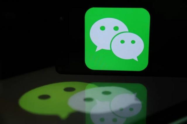 微信主题终于可以自由更换了,半透明的主题也太好看了吧