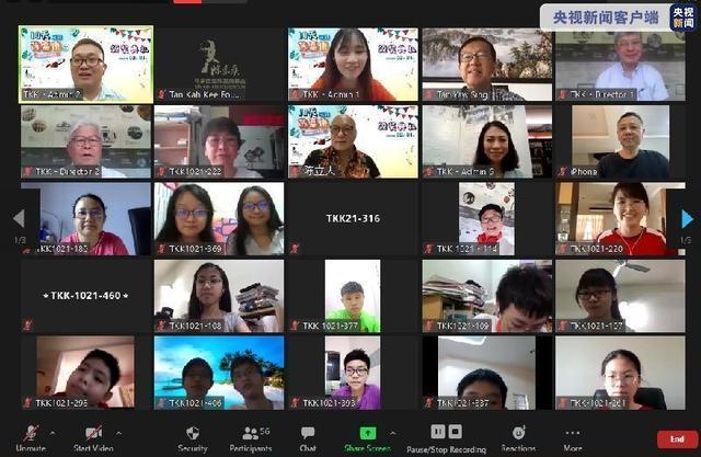 缅怀南洋侨领陈嘉庚 马来西亚华人举办线上纪念活动